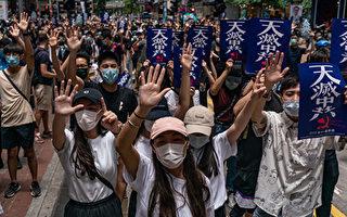 程曉容:港版國安法草案出台 香港恐變大陸