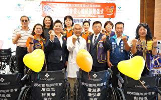 桃园市钻石国际同济会发挥大爱捐轮椅 患者受惠