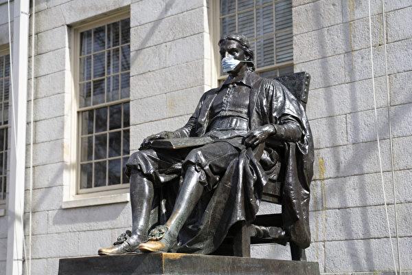 哈佛6個學院秋季改上網課