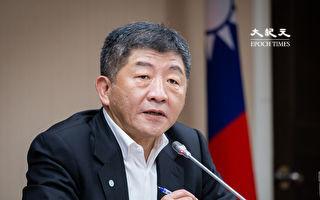 台灣疫情驟升 全國性、雙北防疫措施一覽