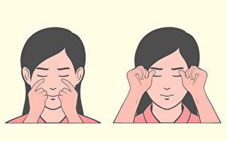 """中医""""眼球保健操""""可改善白内障与老花眼。(大纪元制图)"""