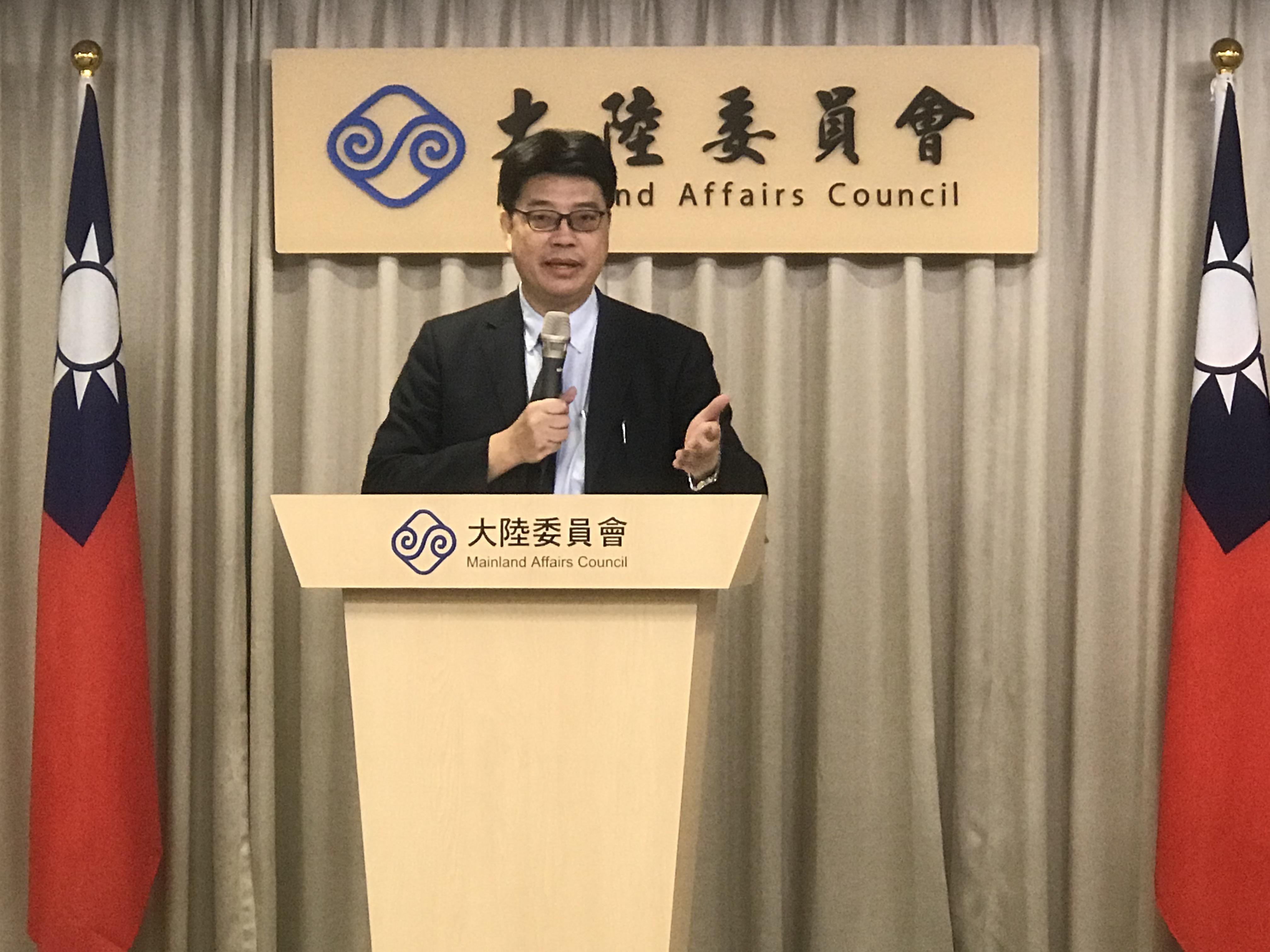 陸委會:中港「焚書坑儒2.0」無法獲人民認同