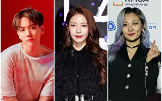 BoA出道20年 伯贤、BOL4、Red Velvet翻唱名曲