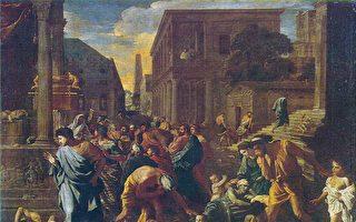 繪畫中的瘟疫——罪與罰的故事(二)
