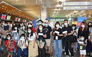 """松山机场办""""伪出国""""活动 台湾民众开心过干瘾"""