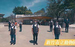 竹市警與高校合作 拍短片拒絕犯罪誘惑