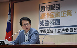 專家:航空城設金融區 吸引香港金融機構來台