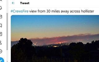 加州摩根山警方:烧毁350英亩的公园大火得到控制
