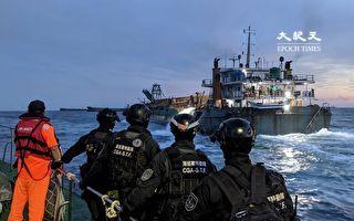 中国船盗采海砂 台政院修法最高重罚8000万关7年
