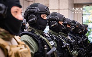台湾仅次于卡塔尔 犯罪率全球第2低