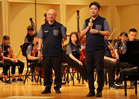 执行总监李威龙教授(右一)及常任指挥李季教授带领嘉义市青年管弦乐团(C.Y.O)。