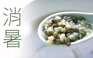 【爱丽话五千】清凉解暑绿豆汤的日常做法