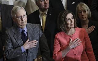 參眾兩院新一輪救助法案有何不同 一文看懂