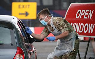 英國退伍軍人助戰 阻擊疫情