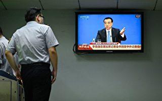 李克強視察中的一句話,被指又洩露大陸經濟真實現狀。(WANG ZHAO/AFP via Getty Images)