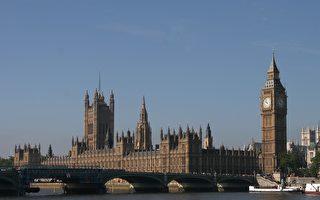 英國政治家籲中共停止迫害法輪功