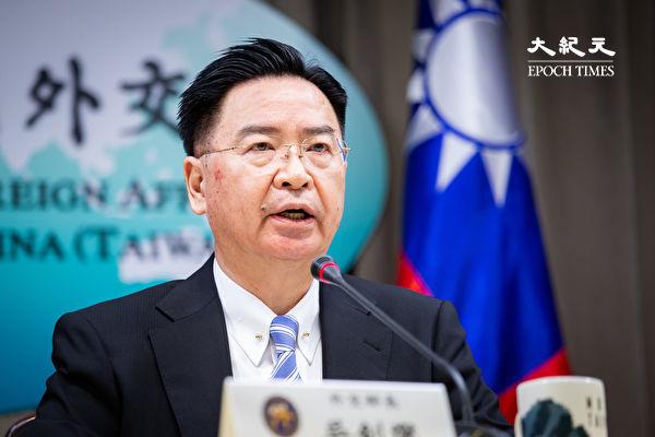 台湾外交突破 将与索马利兰互设代表处