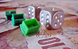 印花稅新政推出   90%英國人買房無需繳費