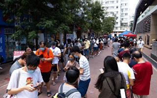 香港61萬人投票 台立委:中共想必坐立難安