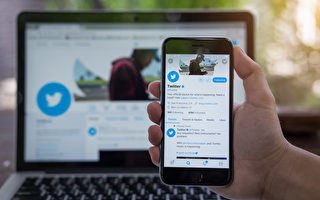 推特第二季營收利潤遜預期 活躍用戶大增34%