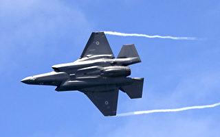 為什麼以色列的F-35戰機與他國不同?