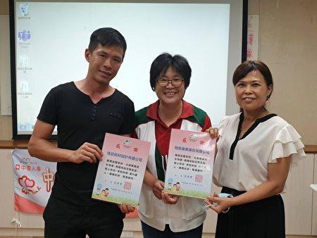 家扶中心社工督导许淑玲(中)致赠感谢状,何欣桦(右)与儿子(左)