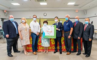 【视频】波克莱台商会向麻州4镇捐口罩