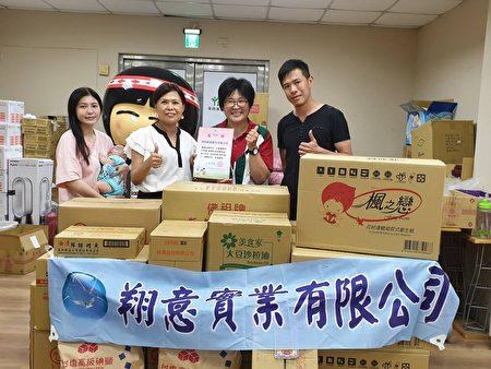 翔意实业老板娘何欣桦带着儿子、媳妇、孙子至现场捐款做公益