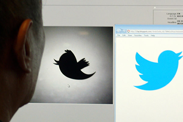 因轉發推特信息 大連工程師被判半年