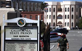 加州17號公投案:給重罪假釋犯投票權