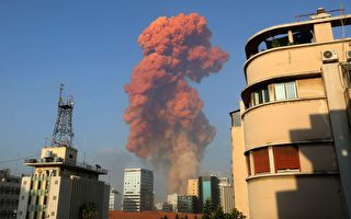 贝鲁特大爆炸 反恐专家从视频中得出5结论