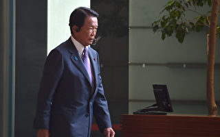 太平洋是誰的下水道?日本副首相回嗆趙立堅