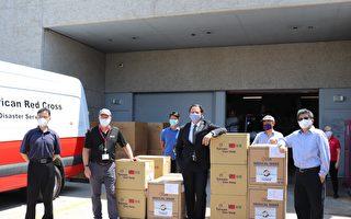 圣地亚哥台美商会向当地红十字捐5万口罩