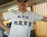 北京張寶成案開庭 律師:罪名不成立應釋放