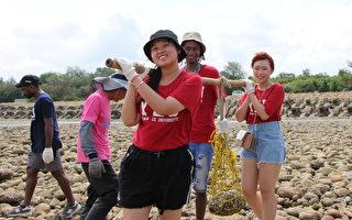 元智大学境外生探索营 认识台湾桃园在地文化