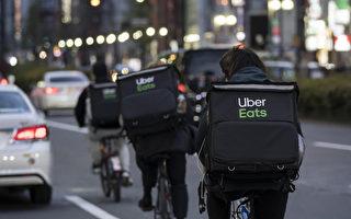 Uber Eats成长113% 首次超越Uber乘车业务