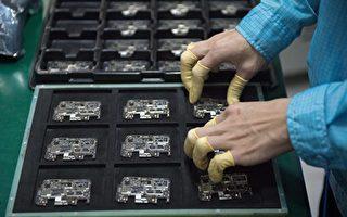 川普政府向中芯國際出重拳 實施出口管制