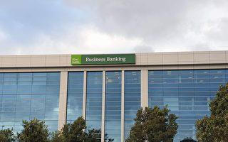 Kiwibank2020財年稅後利潤下降47% 為5700萬紐元