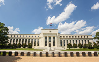 美联储维持基准利率 将如何影响你的钱包