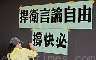 被指歌詞含政治意味 港中學生參加比賽遭處分