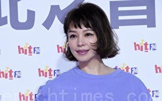 徐若瑄預告明年開唱 想當「不敗的媽媽」