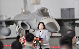 蔡英文:中共軍機繞台 挑釁破壞區域和平