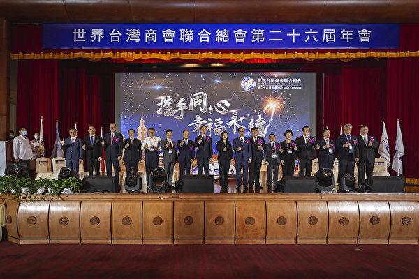 全球供應鏈重組 蔡英文:投資台灣是最好選擇
