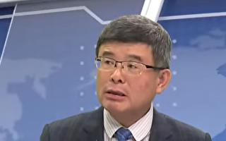 中国经济怎么崩溃?专家:从中央一次爆发