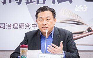 台立院成立人权促进会 立委:盼对迫害究责