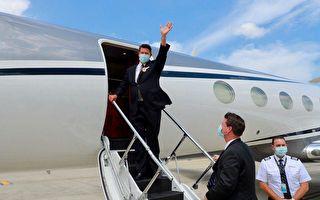 美國務院次卿柯拉克離台 台外交部:成果豐碩