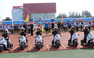 2020年嘉義市運動會暨中小學聯合運動會開幕