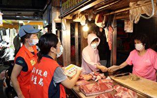 嘉市衛生局至夜市等  宣導標示肉品來源產地