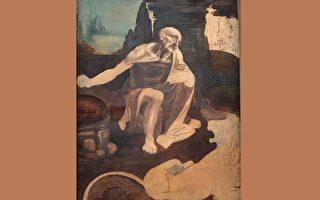 雷欧纳多·达文西(六)《圣·杰洛姆在旷野》
