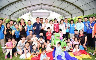 竹县打造22座特色公园 竹北兴隆公园热闹启用